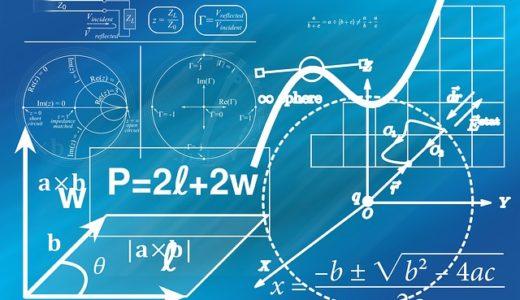 Rのデータ型